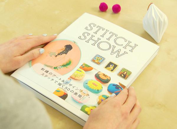STITCH  SHOW BOOK