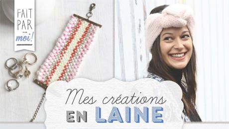 Mon livre arrive ! «Créations en Laine : tricot, tissage, pompons»